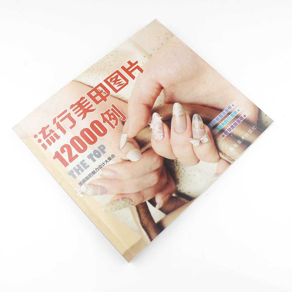 Nagel Schönheitssalonausrüstung Bücher 10000 Stil Kunst ...