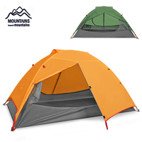 Outdoor 2 Person Camping Tent Waterproof 2 Layer 3 Season Tent 2 Color