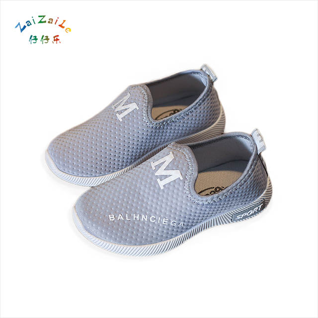 placeholder 2017 Spring 1 to 8 years old kids shoes baby boys girls casual  sports shoes fashion 1994259117a6