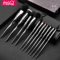 MSQ 11 Pcs Animal Hair Makeup Brushes Set Full Beauty Makeup Brush Eyeshadow Foundation Blush Brush