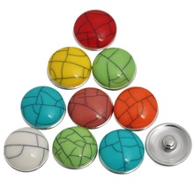 10Pcs Mixed Round Resin Snap Press Buttons Charm Click 18x9mm