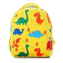 Новинка 2020 детские школьные рюкзаки для мальчиков и девочек