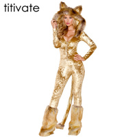 TITIVATE Adult Fantasia Mermaid Tail Green Costume Princess Cosplay Love Live Mermaid Costume Party Sexy Women