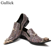 Handmade Shinny Glitter Men Wedding Shoes Fashion Loafers Luxury Gold Metal Toe  Sequin Party Men Shoes c4e5712d36f3