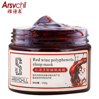 Red Wine Polyphenols Face Mask Whitening Moisturizing Anti Aging Acne Treatment Brighting Facial Masks Beauty Skin