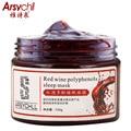 Polifenoles Del Vino tinto Mascarilla Hidratante Para Blanquear Anti-Envejecimiento Tratamiento Del Acné Facial Brighting Máscaras de Belleza Cuidado de La Piel