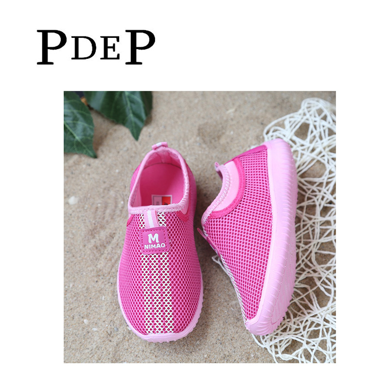 PDEP-Brand-Summer-Teenagers-Kids-Boy-Girl-Running-Sport-Casual-Footwear-Soft-Children-Breathable-Spring-Casual-Sneaker-3
