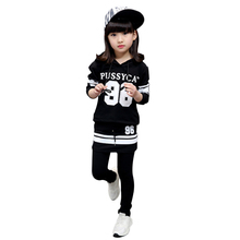 Fall Youngsters's Sports activities Swimsuit Lengthy Sleeve Hoody Fleece Ropa De Ninas Style Collocatiorn Sweatshirt Culotte Women Clothes Units