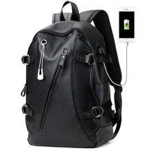 New Shoulder Bag Mens Korean Version of Fashion Leather Backpack European Style Laptop Computer Men Fitness