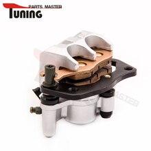 On sale Front Left Brake Caliper Set For Yamaha Rhino 5B4-2580T-01-00 5B42580U0100