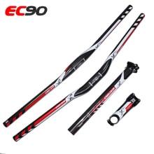 2017 New EC90 Ultra-light full carbon fiber mountain bike handlebar / bicycle seatpost / bicycle stem