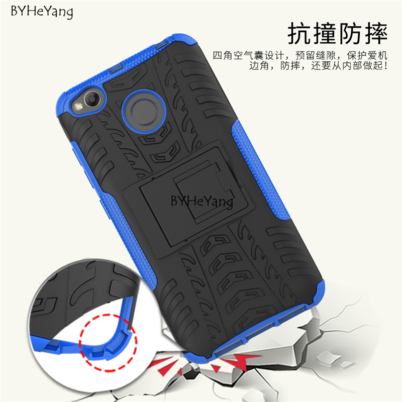 Θήκη 5.0 ιντσών xiaomi redmi 4x Κάλυμμα ShockProof - Ανταλλακτικά και αξεσουάρ κινητών τηλεφώνων - Φωτογραφία 4
