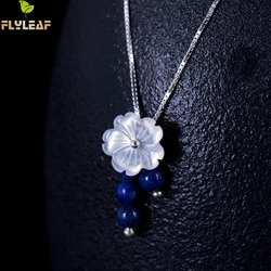Высокое качество 925 пробы серебро, лазурит оболочки цветок Цепочки и ожерелья s & Подвески форзаце колье Цепочки и ожерелья бижутерии Для