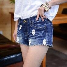 The new 2016 summer women's holes jeans female nail Korean loose large yards of denim shorts women's hot shorts 9901