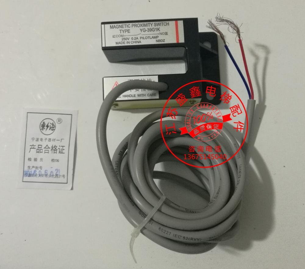 Hand & Power Tool Accessories Hot Sale Kone Elevator Flat Layer Sensor 61n 61u 30 Tobacco Rod Fast Smoke Proximity Proximity Magnetic Switch Accessories