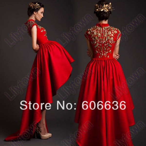 High Low Dress Designs