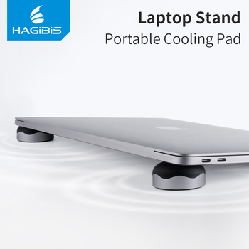 Hagibis Laptop Stand Magnetic Portable Cooling Pad For MacBook Laptop Cool Ball Heat Dissipation Skidproof Pad Cooler Stand Laptop Stand