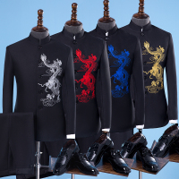 Jacket+Pants New Brand Men Suits Stand Collar Embroidered Dragon Chinese Tunic Suit Male Tuxedo Chinese Style Suit Wedding Dress