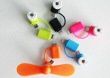 Portable Cool Mini Fan