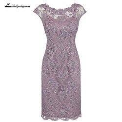 Mantel Bateau Cap Sleeves Grau Spitze Mutter Der Braut Kleid mit Perlen 2020 Hochzeit Gast Kleid Partei Lange Abendkleider kleid