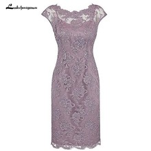 Sheath Bateau Cap Sleeves Grey Lace Mother Of The Bride