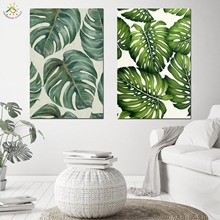 Watercolor Leaves Wall Art Canvas Green Style Plant Nordic Posters and Prints Decorative Poster Scroll Painting