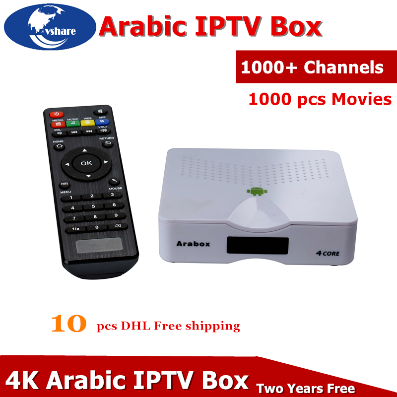 aliexpress buy vhare android arabic iptv box 1000 live tv channels hd set top