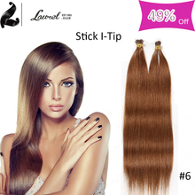 The Best Stick I Tip Hair Extensions Laurel Hair Products 100% Human Hair Fashion Extensions Brazilian Vrigin Hair Fast Deals