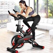 Ультра-тихий спортивный фитнес-инвентарь для помещений, домашний велотренажер, высокое качество, крытые велотренажеры, 250 кг, спиннинг нагрузки, велосипед