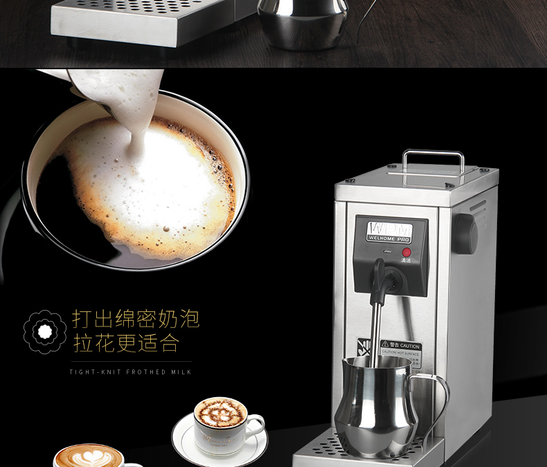 220v Commercial Stainless Steel Professional Fully Automatic Cleaning Milk Steamer Coffee Frother Electric Frothing In Maker Parts From Home