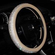 4 цвета Роскошные Кристалл рулевого колеса автомобиля чехлы для Для женщин девочек кожа горный хрусталь Крытая рулевого колеса аксессуары для интерьера