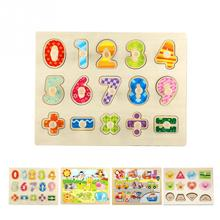 2018 Wooden Toys Puzzle Board Hand Grip Animal Shape Recognition For Kids Children Educational Preschool Gift