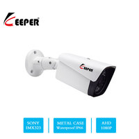 Keeper Sony IMX323 1080P Waterproof IP66 AHD CCTV Camera 2.0 Mega Pixel Security Camera IR Surveillance Camera 3