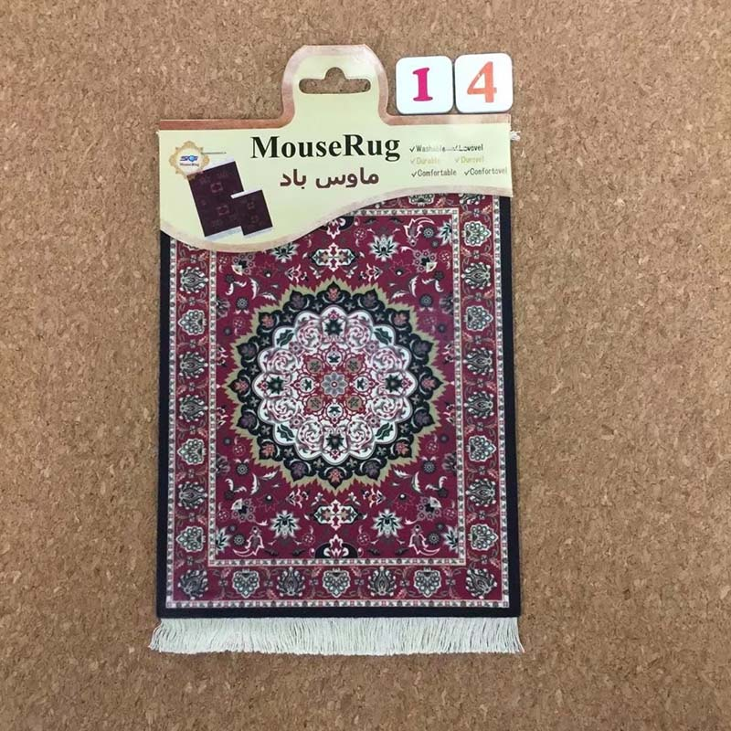 Persian Mini Woven Rug Mat Mousepad Retro Style Carpet