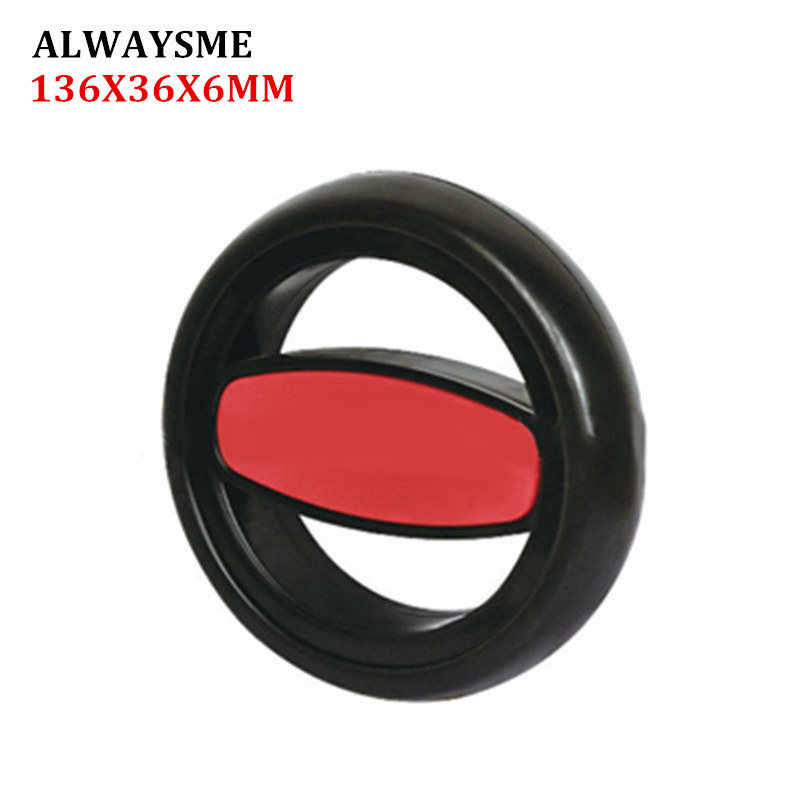ALWAYSME 1PCS Baby Kids Stroller Replacement Parts Stroller Wheels Universal Front Rear Wheel Diameter 136mm Width 36mm Hole 6mm