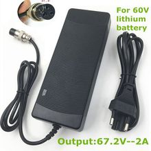 1pc best price 67.2V 1.5A charger 60V power adapter 16S lithium ion e electric bicycle bike 3-tip inline