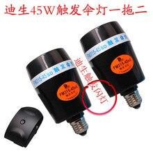CD50 Photographic equipment electronic dicens e-umbrella lights fm315-45sd umbrella lights flash light