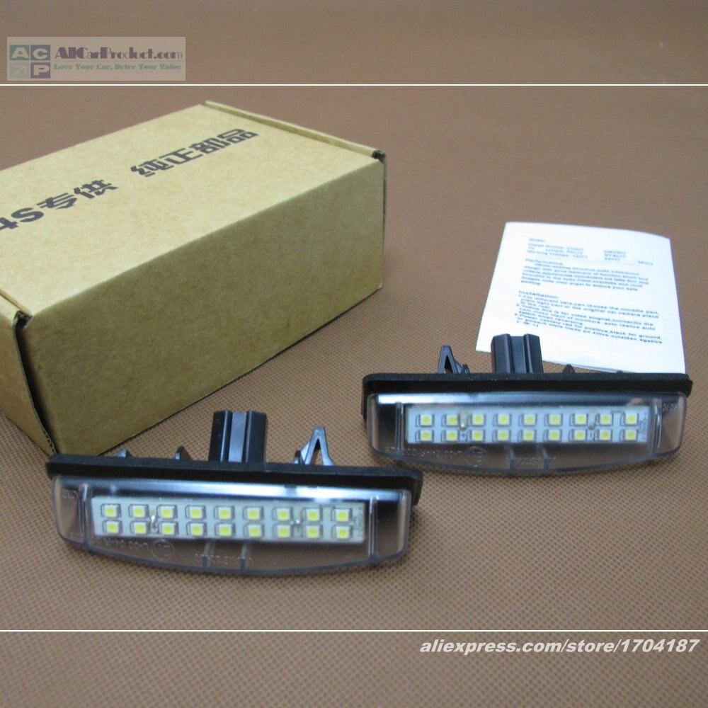 Подсветка регистрационного номера из Китая