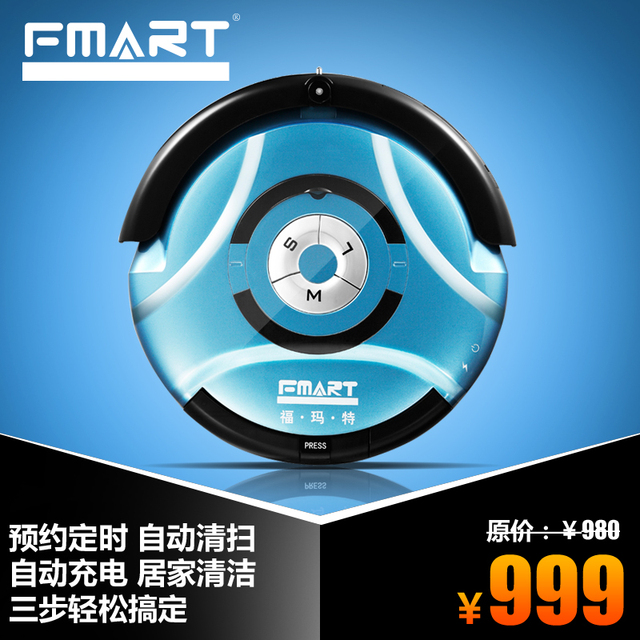 Fmart 010b household sweeper intelligent robot vacuum cleaner