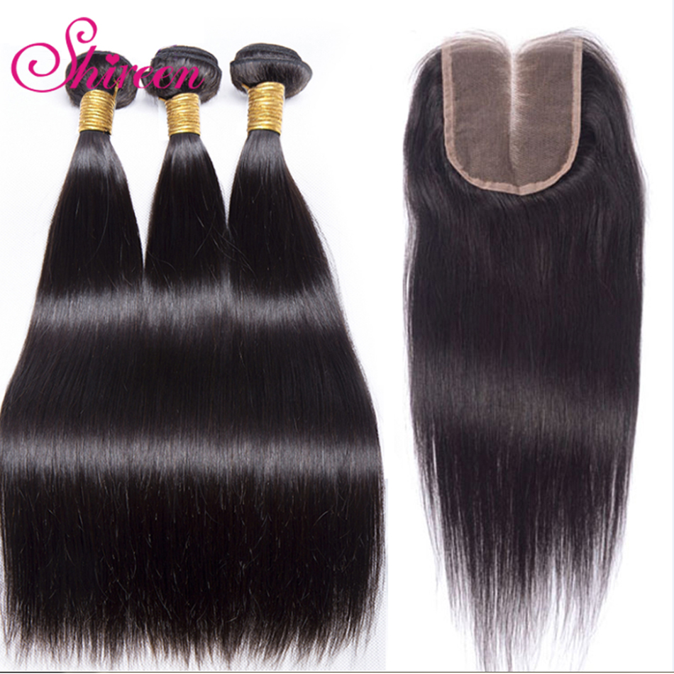Shireen Brazilian Straight Hair With Lace Closure 4x4 Free Part 4 Pcs Natural Color Remy Human Hair 3 Bundles With Closure