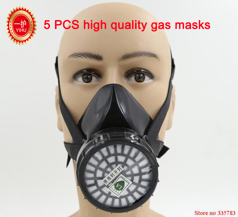 5PCS YIHU respirator gas mask seguridad en el trabajo gas mask paint pesticide Poisonous gases boxe protect safety masks silicone respirator gas mask pesticide pintura full face carbon filter mask paint spray gas boxe protect mask free shipping