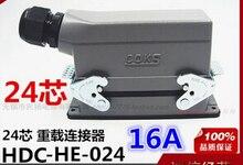 HDC-HE-024 прямоугольная вставка Тяжелых Разъемы 16A 24 ядро Авиационной горячеканальных разъем