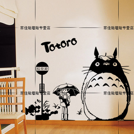 Aliexpresscom Buy Totoro Decal Japanese Cartoon Totoro Wall - Japanese wall decals