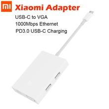 شاومي 2K 60Hz USB C إلى VGA محول نوع C إلى 1000Mbps جيجابت إيثرنت محول USB C PD3.0 شاحن لأجهزة الكمبيوتر المحمول ماك بوك شاومي 13