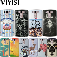 VIYISI For LG G4 G5 G6 Phone Case Coque X Power 2 Q6 Q8 K7 K8 K10 2017 Animal Giraffe Shell Cat Cover Capinha Etui Capas Fundas
