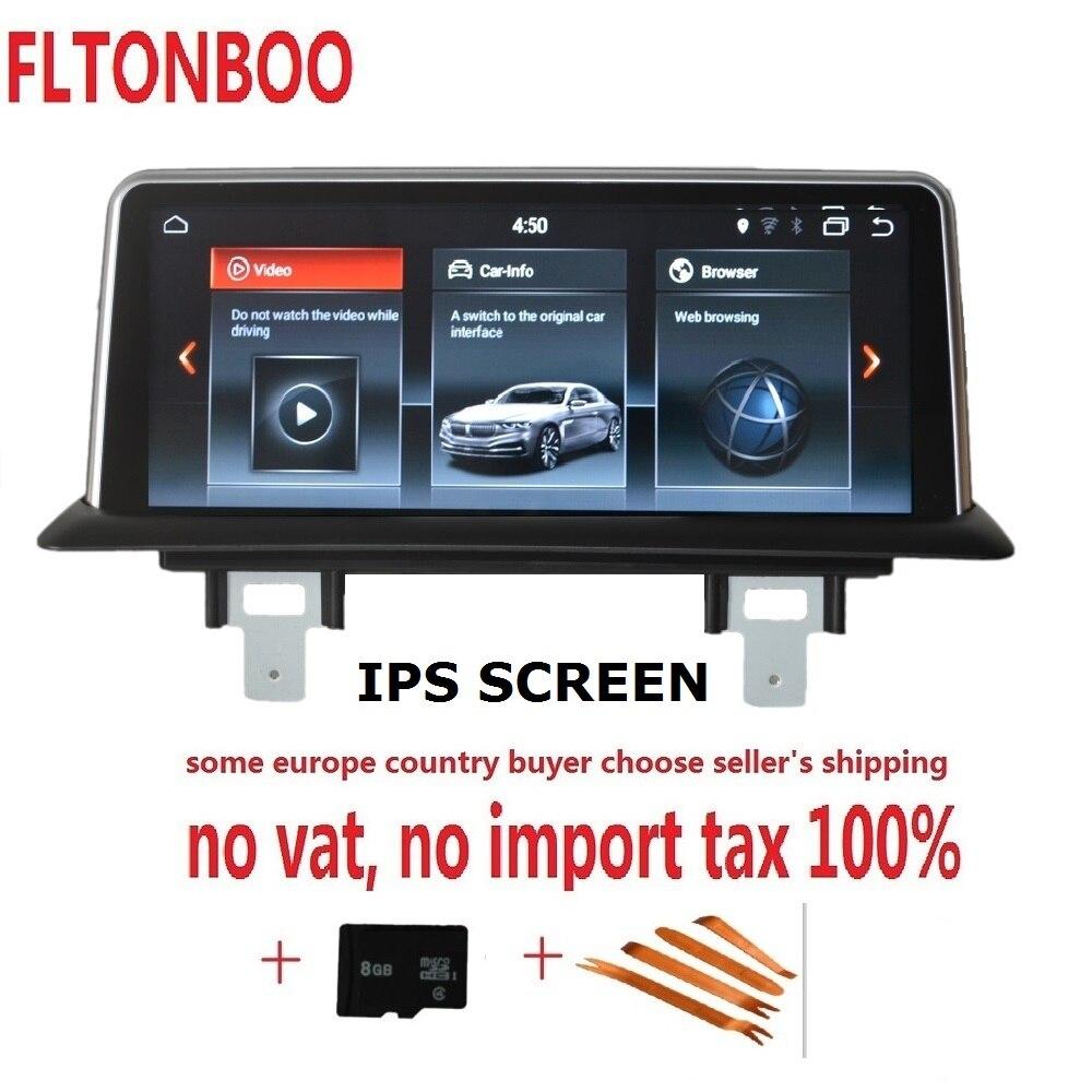 10.25 polegada Android 7.1 player de Rádio de Navegação GPS Do Carro para BMW 120i Série 1 E81 E82 E87 E88 2G RAM 32G ROM