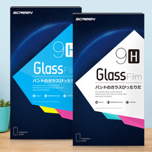 for Sony xperia z5 ultra tempered glass screen protector retailKraft Paper Boxes  7.9*102*189mm 100 Pieces/lot Free Ship DHL