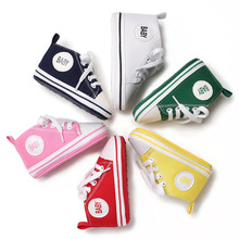 New Infant Babies Boy Girl Shoes Sole Soft Canvas Solid Footwear For Newborns Toddler Crib Moccasins 6 Colors Available