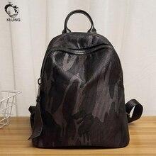 Kujing бренд женский рюкзак высокое качество камуфляж большой емкости студент мешок luxury travel торгово-развлекательный женщины рюкзак