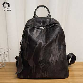 KUJING Brand Female Backpack High Quality Camouflage Large Capacity Student Bag Luxury Travel Shopping Leisure Women Backpack - DISCOUNT ITEM  15% OFF Luggage & Bags